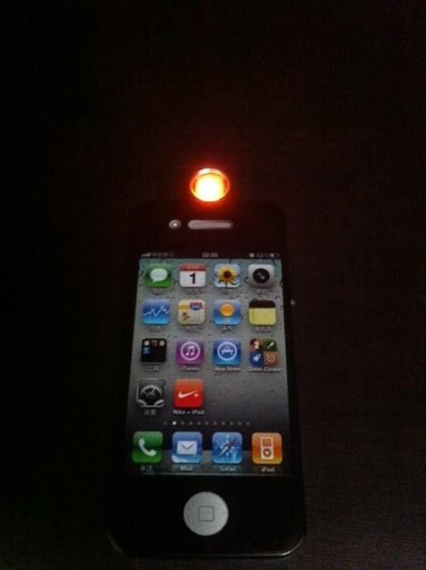 Mechero Iphone USB sin gas 0